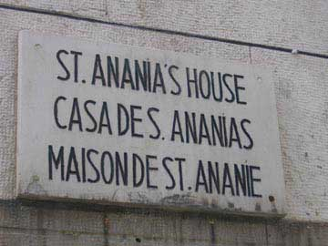 Sign outside the house of Ananias, Syria